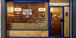Chinese Box Club